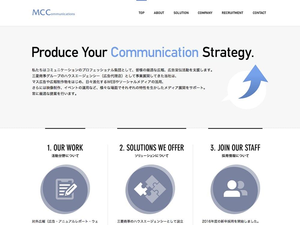 MCCommunications